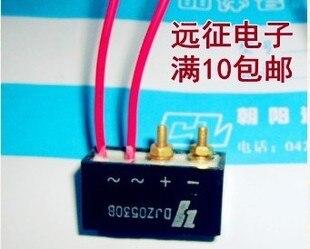 YEJ Three-phase Motor And Two Motor DJZ0530B-2 Brake Motor Rectifier