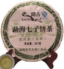 Envío libre 357g de La Pu er té puerh Puer Té crudo té Huang Jinye de Acuerdo a Shannon Verde