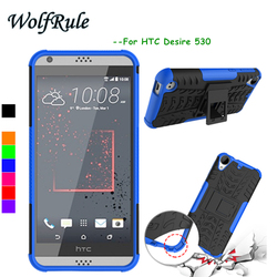 WolfRule pour étui HTC Desire 530 housse double couche armure Silicone + étui en plastique pour HTC Desire 530 étui antichoc pour HTC 530