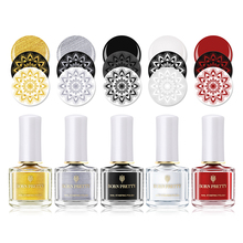 BORN PRETTY Gold Silver Stamping Polish 6ml Lacquer Nail Art Plate Stamp White Night Series