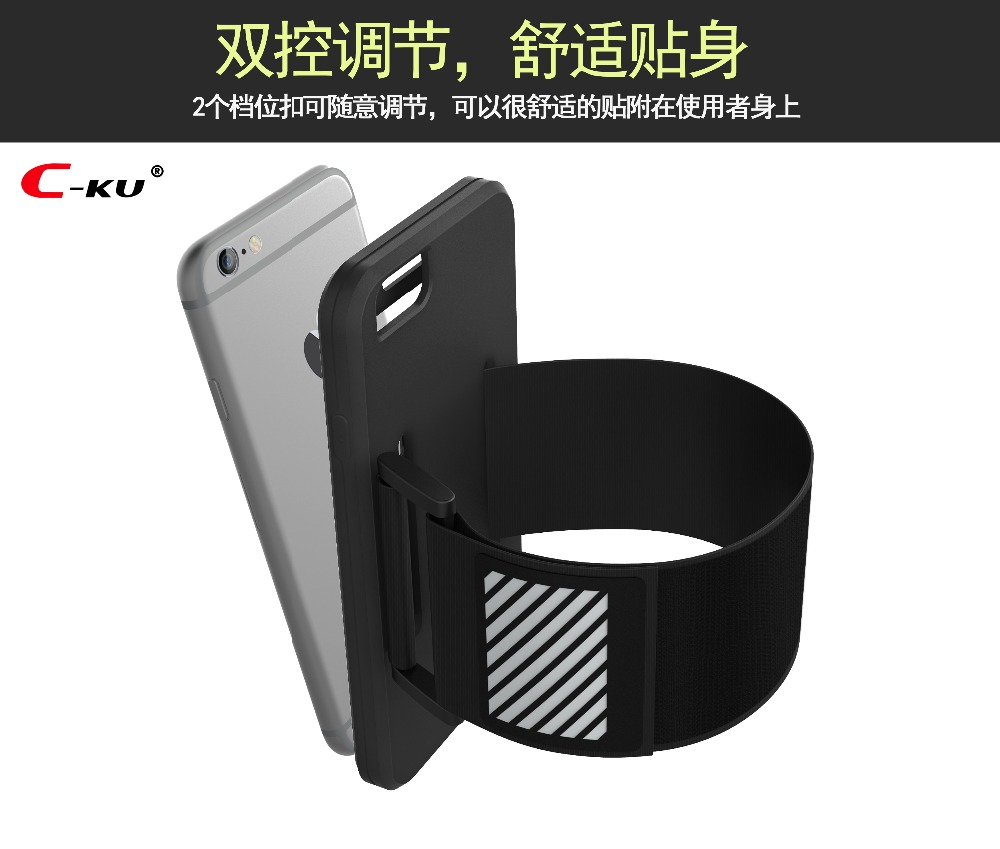 Sports Arm Band + Case for iPhone 6 plus Running Phone Cover