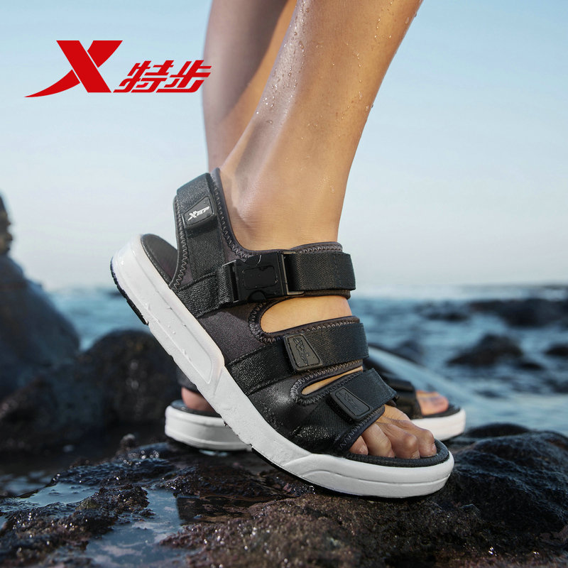 Xtep Men Sandals Breathable Men's Retro Sandals Lightweight Non-slip Velcro Beach Sandals 881219509583