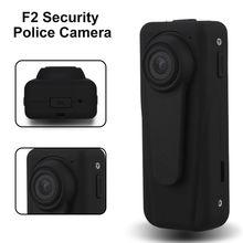 F2 мини камера, носимая под одеждой HD 1080 P цифровой полицейская камера безопасности Защитное записывающее устройство DVR тела карман правоохранительных органов Cam