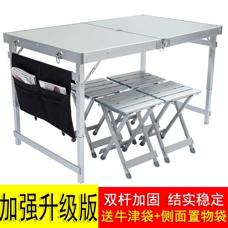 Folding Portable Picnic Table Aluminum Height Adjustable ...