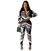 Echoine Two Piece Sets Fashion Chain Printing Sports Leisure Women Suits Cardigan Jacket Pencil Pants Contrast Color Autumn Lady