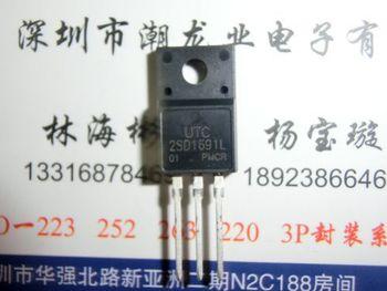 10 piezas 2SD1691L TO220F