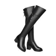 Роскошные яркие женские сапоги выше колена, натуральная кожа, круглый высокий каблук, женская повседневная обувь, женские высокие сапоги, 2018 laarsjes