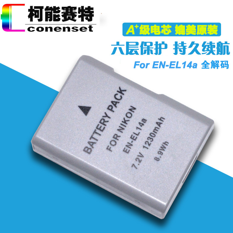 EN-EL14 EN-EL14a batería para Nikon D3100 D3200 D3300 D3400 D5100 D5200 D5300 D5500 D5600 Df Cámara EN-EL14a batería de repuesto