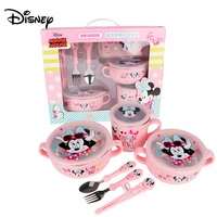 Disney children's cutlery set popular cartoon seven piece baby food supplement plate cup activity spoon gift