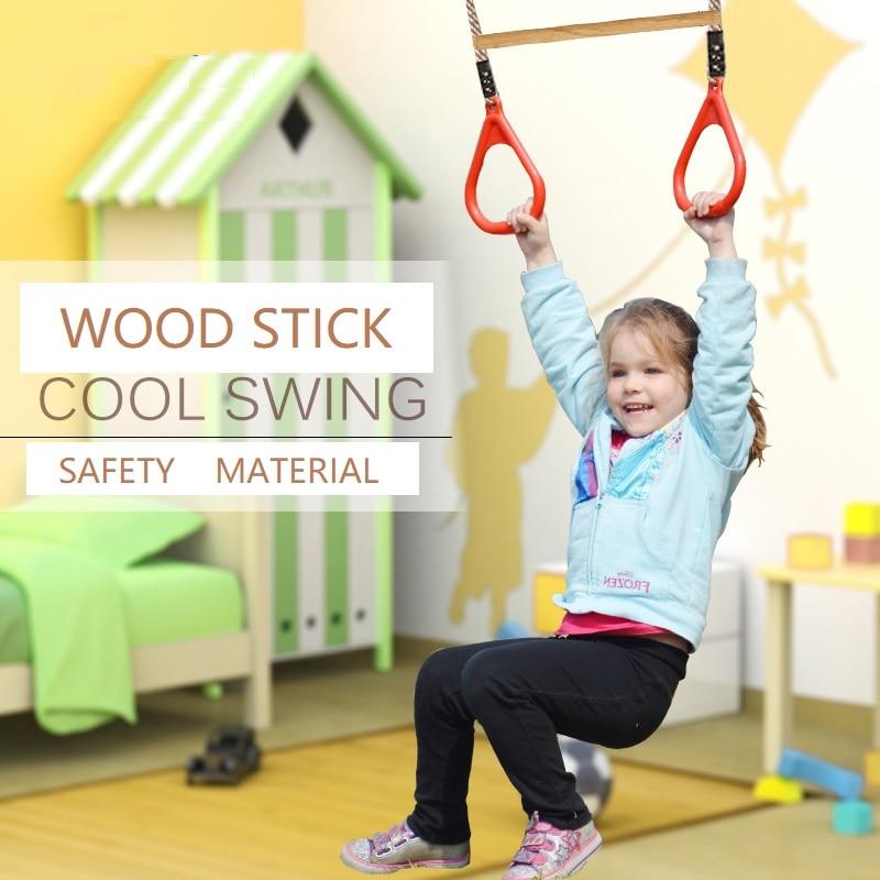 スウィングリング子供フィットネス玩具アウトドアスポーツ大人用リング屋内スポーツギフト幼稚園ゲームツール