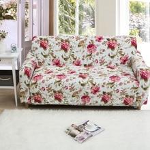Дешевые Универсальный Диван Обложка гибкая стрейч Чехлы для мебели/l-образный диван-крышка, один двойной три, четыре Размер дивана крышка