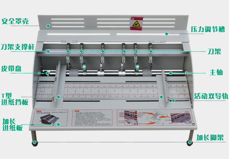 H500 book cover creasing machine, electric creasing machine, card folding machines, color pages dashed machine