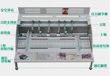 H500 capa do livro máquina de vincar, vincando máquina elétrica, máquinas para dobrar o cartão, páginas a cores máquina frustradas