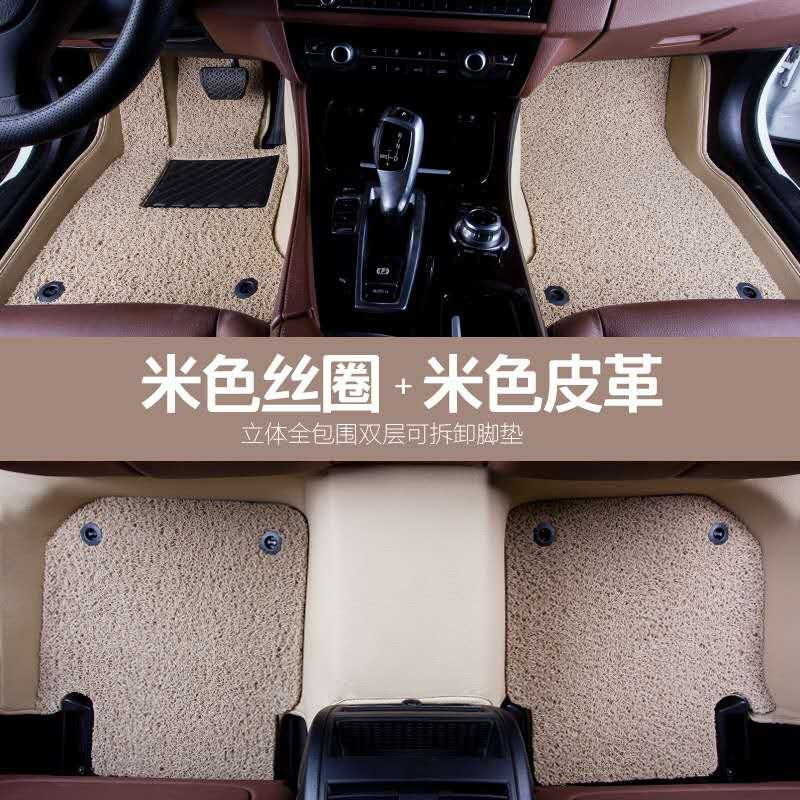 Tapis de sol en cuir imperméable à l'eau pour voiture Double couche de couleur unie, tapis de sol en fil de fer, tapis de protection de sol pour berline J05