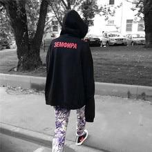 2017 Gosha Rubchinskiy Übergroßen Hoodie Vetements Männer Hip Hop Sweatshirt Streetwear Pullover männer Angst Gottes Sudaderas Hombre