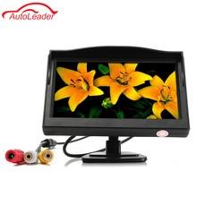 5.0 Pulgadas Monitor Del Coche TFT LCD 800*480 Color de Pantalla 16:9 2 Vías de Entrada de Vídeo Para cámara de Visión Trasera Cámara de Marcha Atrás de Copia de seguridad 12 V