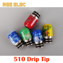 REE ELEC Resin 510 Drip Tip For Electronic Cigarette Atomizer Tank Dual O Rings Drip Tips Vape Pen Accessories
