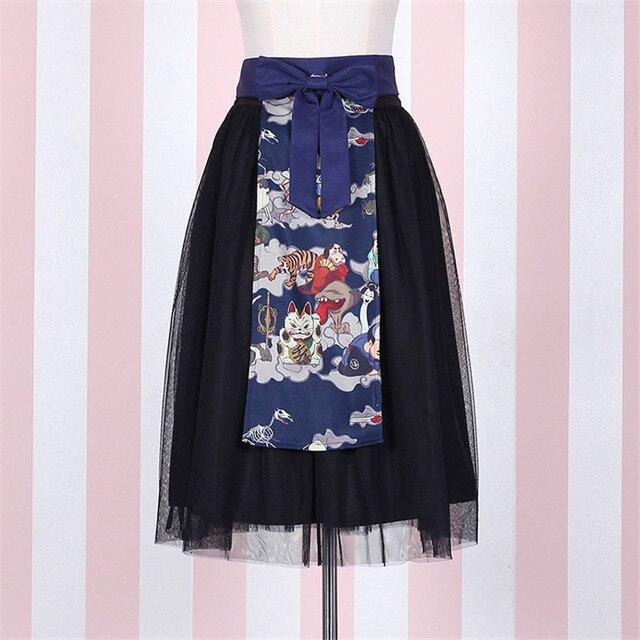 Maille Longueur Ceinture 2017 Japon Jupe Large Kimono Genou Empire nwO0kP