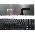 Rússia teclado do portátil para asus x53e x54h k53 a53 n53 n60 n61 N71 N73S N73J n73jf P52 P52F P53 X53S A52J X55V X54HR RU