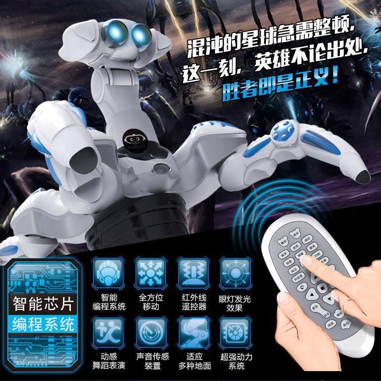 Haute qualité nouveau TT388 intelligent RC robot animal quatre angle monstre simulation robot programmable danse