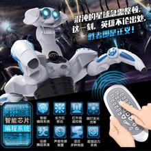 High quality New TT388 intelligent RC robot animal four angle monster simulation robot programmable dance