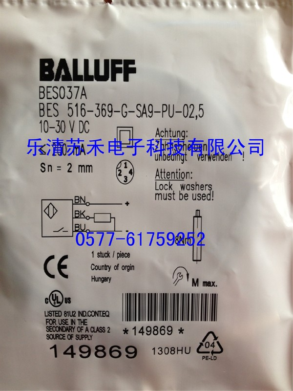 Free shipping good quality Balluff proximity switch BES 516-369-G-SA9-PU-02,5 free shipping 1pcs brand new proximity inductor bes 516 118 bo c 05 for all year warranty