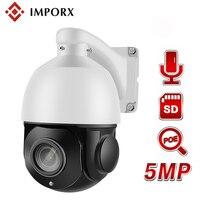 IMPORX 5MP POE PTZ IP Камера 4 дюймов аудио высокого Скорость купол 36X Увеличить Открытый H.265 сети IP PTZ Камера CCTV 70 м ИК Ночное видение