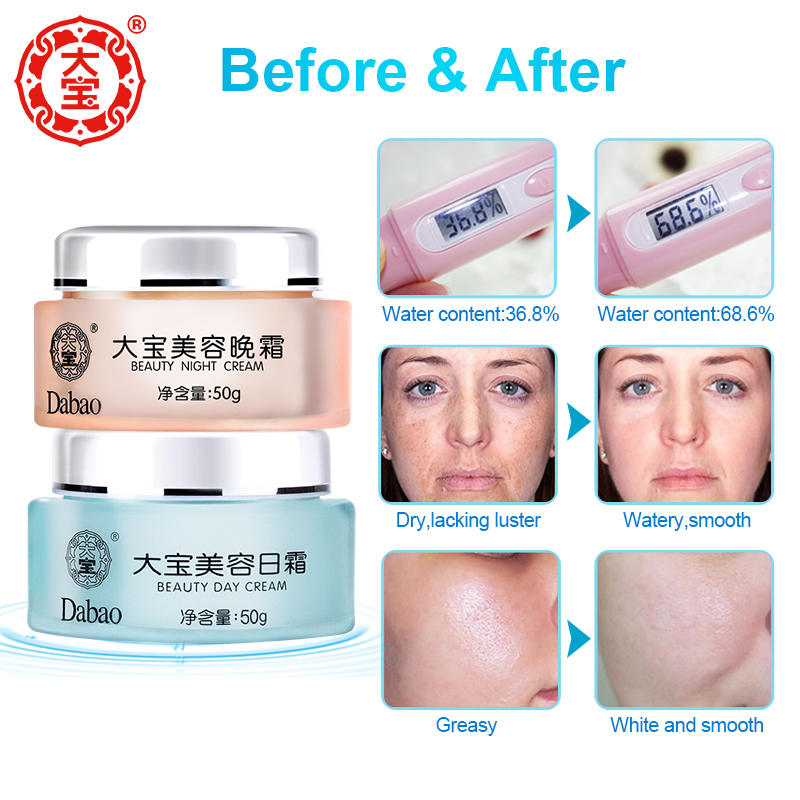 Dabao Day Cream & Night Cream packing sells facial moisturizing hydrating facial beauty product skin care product Fix Damage portable home health cream goji berry facial cream skin care accessories top quality