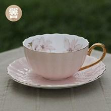 Englisch stil keramik kaffeetasse scheibe gürtel set bone china tasse liebhaber tasse tee tasse