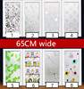 Custom Made 65cm Wide Electrostatic Plastic Free Plastic Film Frosted Glass Opaque Window Film Thickening Bathroom