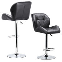 HOT GCZW Set Of 2 Adjustable Swivel Bar Stool PU Leather Hydraulic Lift Dinning Chair
