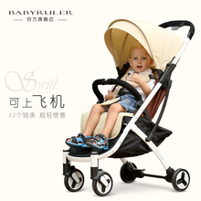 Babyruler baby stroller light folding child wheelbarrow baby car umbrella light travel brand baby car