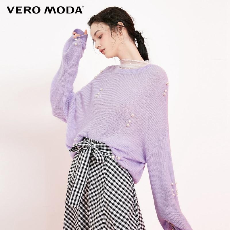 Vero Moda New Pearl Round Drop Shoulder Lantern Sleeve Pure Sweater Women   318413523