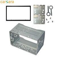 For 178mmx100mm Size 2 Din Universal Car NAVIGATION Panel Car Dash Frame Kit Metal Cage Free
