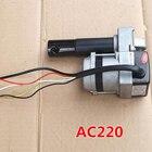AC 220V 50Hz Lifting...