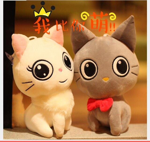 Kartun kreatif 1 pc 35 cm cuddly boneka kucing boneka boneka anak hadiah  ulang tahun 767b7eb564