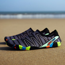 9f221b53e Unisex Sneakers Swimming Shoes Water Sports Aqua Seaside Beach Shoe Surfing  Slippers Upstream Light Athletic Shoes