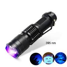 zk66 2016 NEW HOT CREE LED UV Flashlight SK68 Purple Violet Light UV 395nm Lamp Free Shipping