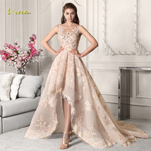 Loverxu Wedding Dress Sleeve Bride Dress Sweep Train
