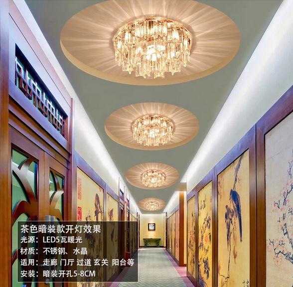 5W kristalne svjetiljke LED stropne svjetiljke svjetiljke za hodnik - Unutarnja rasvjeta - Foto 4