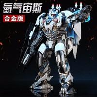 27Cm Alloy Version Deformation Aircraft Robot Transformation Toys Zeus Figures VS Optimus Prime Model Children Boy Gifts