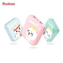 Yoobao 10000mAh Cute PowerBank For Xiaomi Redmi Mi External Battery