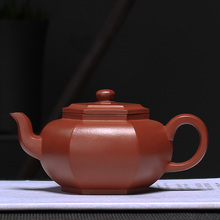 PINNY 140ml Yixing Purple Clay Six square Teapot Traditional Chinese Tea Set Sand Pots Kung Fu Drinkware