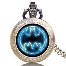 Лидер продаж, латунные кварцевые карманные часы с удлинителем для супергероев, Бэтмена, фильма, женщин, мужчин, детей, детей, мальчиков, часы с цепочкой, подарок