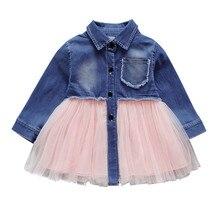 0239ff31e8 ARLONEET Baby Girls long-sleeved stitching denim mesh princess dress Denim  Tutu Tulle Princess Dresses