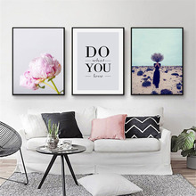 HAOCHU Nordic Vertical Minimalist Canvas Decoration Painting Girl Flowers Landscape Plant Poster Personality Home Wall Picture