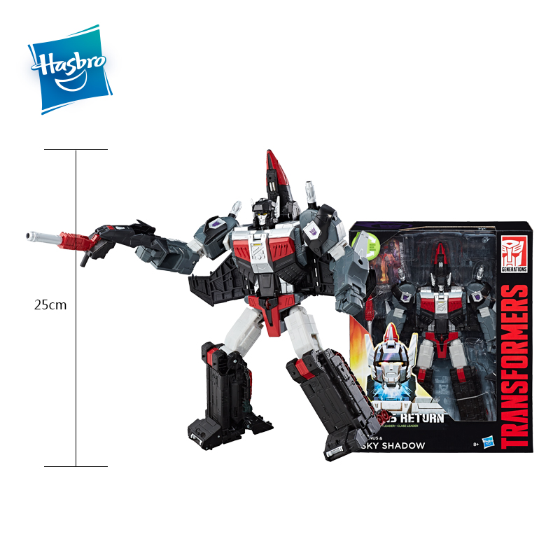 Hasbro Transformers Toys Generations Titans Return Leader Sky Shadow and Ominus Decepticons Action Figure Collection Model Dolls 1