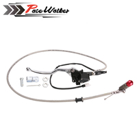 Hydraulic Clutch 1200mm Lever Master Cylinder For125 250cc Vertical Engine Off Road Motorcycle Pit Dirt Bike