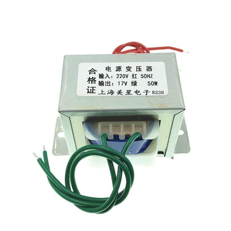 17V 3A Transformer 50VA 220V input EI66 Transformer Automatic control circuit transformer power supply transformer цена