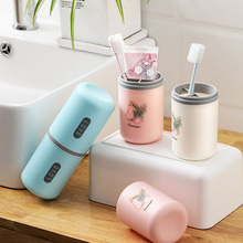 Portable Travel PP Washing Cup Creative Environmental Protection Outdoor Goods Lovers Washing, Brushing and Mouthwash
